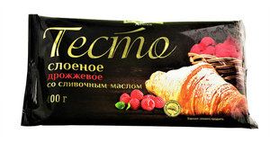 Тесто слоёное дрожжевое со сливочным маслом ТМ Цезарь