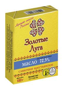 БЗМЖ Масло слив Золотые луга крестьянское 72,5% 180г ф