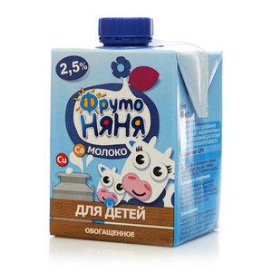 Молоко для детей 2,5% ТМ Фруто Няня
