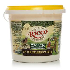 Майонез на перепелином яйце Organic 67% ТМ Mr.Ricco (Мистер Рикко)