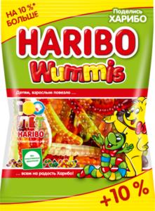 Мармелад жевательный червячки Wummis (Вуммис) ТМ Haribo (Харибо)