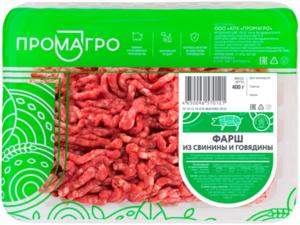 Фарш из свинины и говядины ТМ ПромАгро