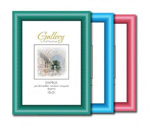 Фоторамка  пластиковая MPA-Gallery 15х21