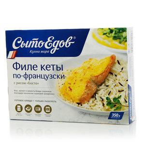 Филе кеты по-французски с рисом Босто ТМ СытоЕдов