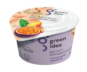 Десерт миндальный с йогуртовой закваской, соками персика и маракуйи ТМ Green Idea (Грин Айдиа)