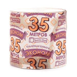 Туалетная бумага - эконом ТМ Чистый Дом