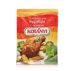 Приправа для курицы с чесноком ТМ Kotanyi (Котани)