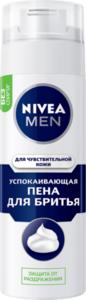 Пена для бритья для чувст.кожи ТМ Nivea (Нивея)