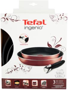 Набор сковород со съемной ручкой ТМ Tefal (Тефаль)
