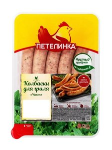 Колбаски куриные для гриля ТМ Петелинка