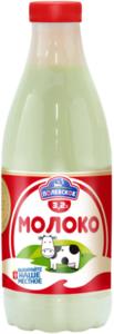 Молоко пастеризованное питьевое 3,2% ТМ Полевское