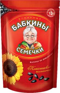 Семечки подсолнечника обжаренные ТМ Бабкины семечки