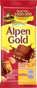 Молочный шоколад с солёным арахисом и крекером ТМ Alpen Gold (Альпен Гольд)