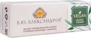 Десерт глазированный соевый Vegan (Веган) в темном шоколаде с ванилью ТМ Б.Ю. Александров