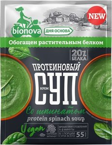 Крем-суп протеиновый со шпинатом ТМ Bionova (Бионова)