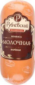 Колбаса вареная Молочная ТМ Рублёвский
