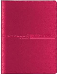 Дневник Nebraska обложка из кож-заменителя ТМ Альт