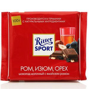 Шоколад молочный с ромом, изюмом и орехом ТМ Ritter Sport (Риттер спорт)