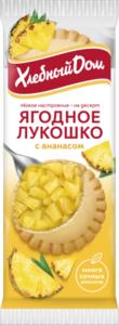 Песочная корзиночка Ягодное лукошко с ананасом ТМ Хлебный дом
