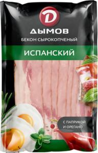 Бекон из свинины испанский с паприкой и орегано ТМ Дымов