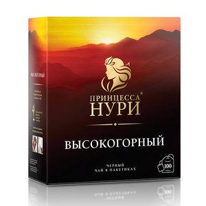 Чай высокогорный черный в пакетиках 100*2 ТМ Принцесса Нури