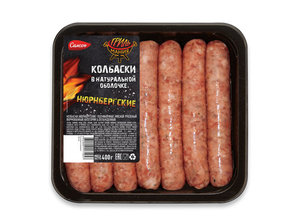 Колбаски Нюрнбергские в натуральной оболочке охлажденные ТМ Самсон