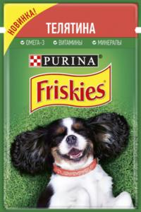 Корм для собак Purina (Пурина) Телятина ТМ Friskies (Фрискис)