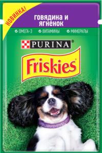 Корм для собак Purina (Пурина) Говядина и ягненок ТМ Friskies (Фрискис)