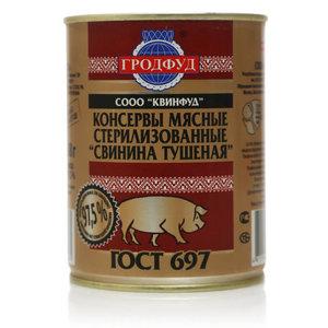 Консервы мясные свинина ТМ Гродфуд