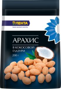 Арахис в кокосовой глазури TM Лента