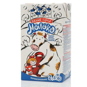 Молоко питьевое ТМ Белый город