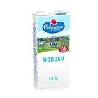 Молоко 1,5% ультрапастеризованное ТМ Савушкин