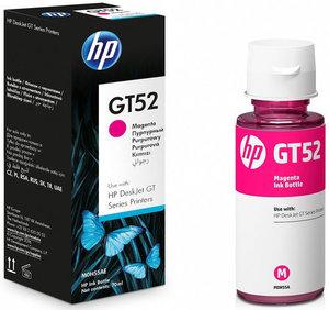 Картридж струйный GT52 пурпурный ТМ HP