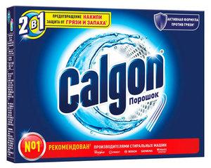 Порошок для смягчения воды 2в1 ТМ Calgon (Калгон)