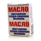 Масло крестьянское сладко-сливочное несоленое 72,5% ТМ  Вектор