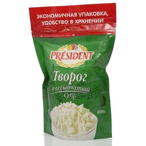 Творог рассыпчатый 9% ТМ President (Президент)