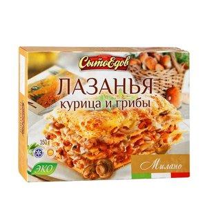 Лазанья Милано курица и грибы ТМ СытоЕдов
