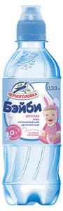 Вода детская Бэйби артезианская негазированная ТМ Черноголовка