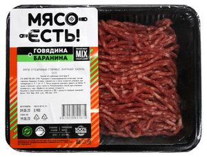 Фарш смешанный говяжье-бараний халяль ТМ Мясо есть