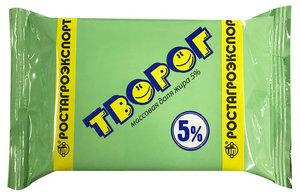 Творог 5% ТМ Ростагроэкспорт
