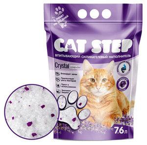 Наполнитель для кошачьего туалета Crystal Lavender (Кристал Лавендер) силикагелевый ТМ Cat Step  (Кэт Степ)