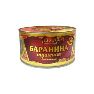 Баранина тушеная  в/с ТМ Сделано в СССР