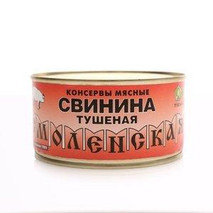 Свинина тушеная ТМ Смоленская