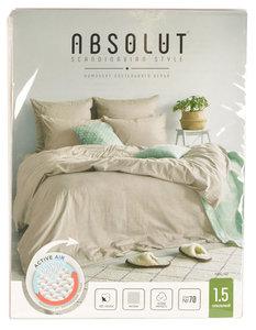 Постельное белье комплект 1,5-спальный Praline (Пралайн) хлопок ТМ Absolut (Абсолют)