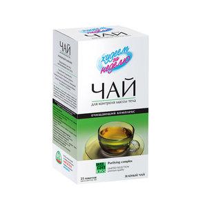Чай очищающий комплекс 25*2 г ТМ Худеем за неделю