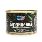 Сардинелла натуральная с добавлением масла ТМ Baltios Delikatesai (Балтиос Деликатес)