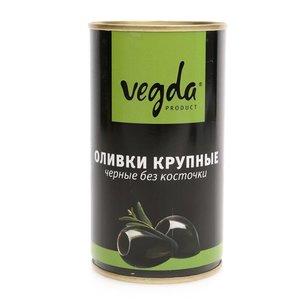 Оливки крупные черные без косточки ТМ Vegda (Вегда)