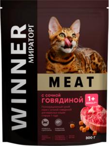 Сухой корм для взрослых кошек Мираторг с сочной говядиной ТМ Winner (Виннер)