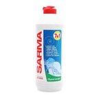 Средство для мытья посуды Сода эффект ТМ Sarma (Сарма)