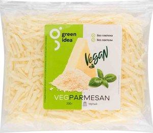 Продукт на основе крахмала со вкусом Сыра Пармезан тертый ТМ Green Idea (Грин Идея)